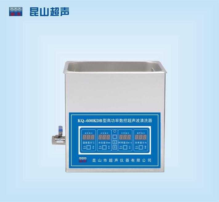昆山超声仪器舒美牌KQ-600KDB型超声波清洗机
