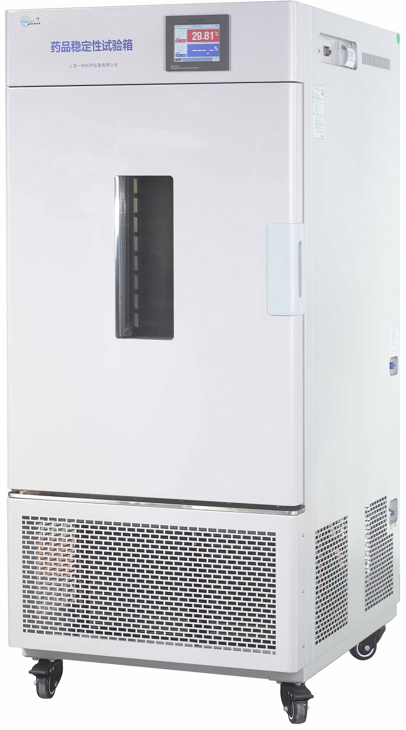 上海一恒LHH-250GSD LHH-250GSP综合药品稳定性试验箱