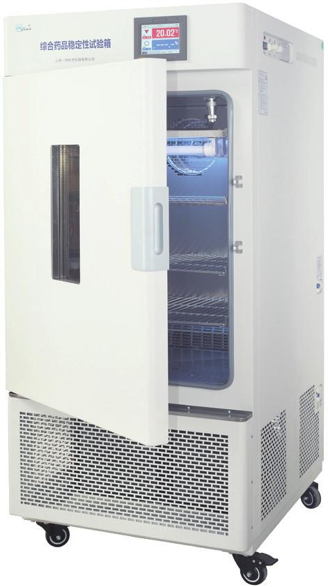 上海一恒LHH-1000GSD-UV LHH-1000GSP-UV大型药品稳定性试验箱-紫外光