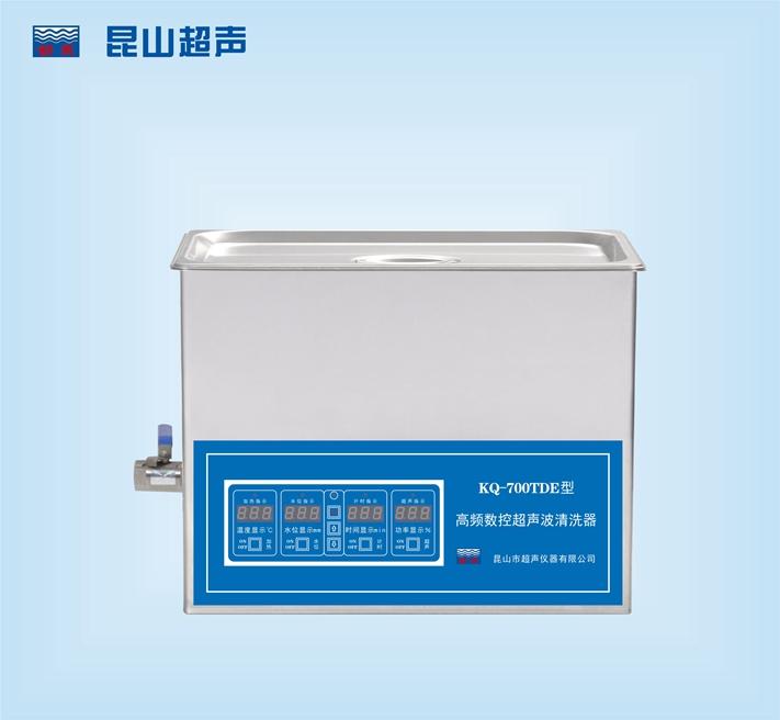 昆山超声仪器舒美牌KQ-700TDE型超声波清洗机