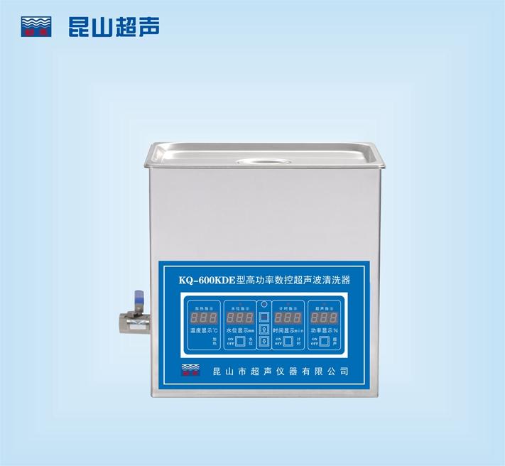 昆山超声仪器舒美牌KQ-600KDE型超声波清洗机