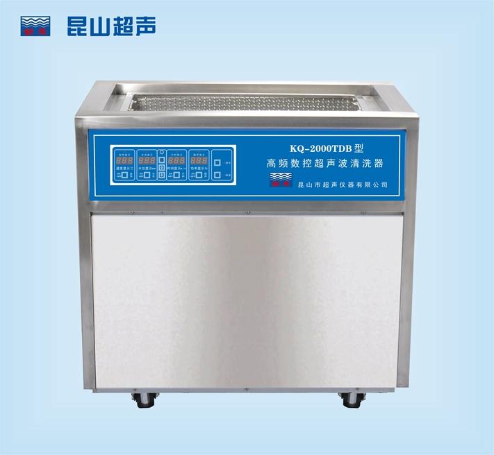 昆山超声仪器舒美牌KQ-2000TDB型超声波清洗机
