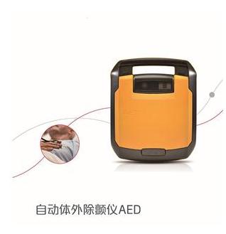 韩国美迪安纳 自动体外除颤器 HearthOn A10