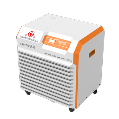 上海纤检CM010冷水机