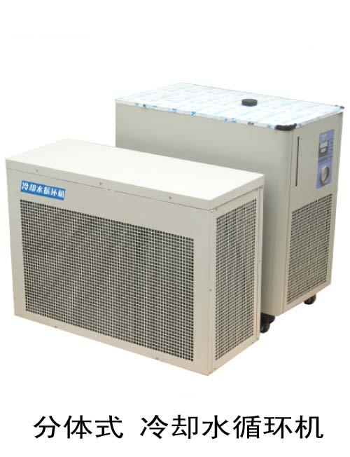 北京长流 LX-5000F 精密冷水机