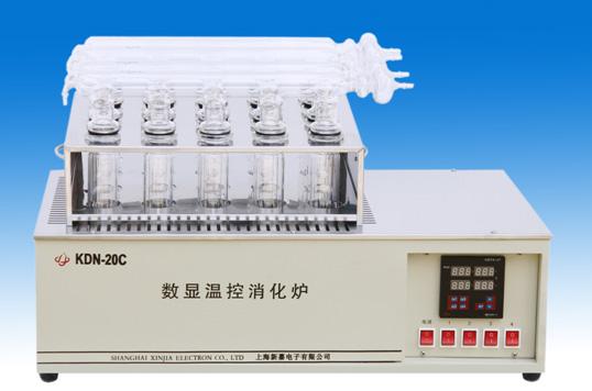 上海新嘉KDN-20C数显孔消化炉