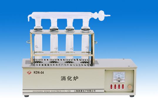 上海新嘉KDN-04消化炉