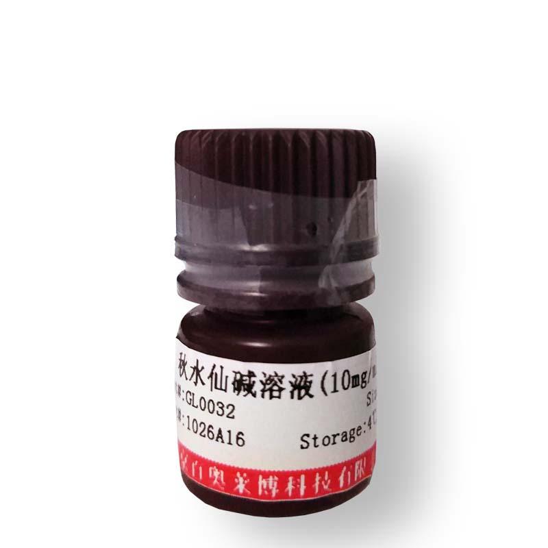 尿嘧啶-DNA 糖基化酶(UDG)北京厂家