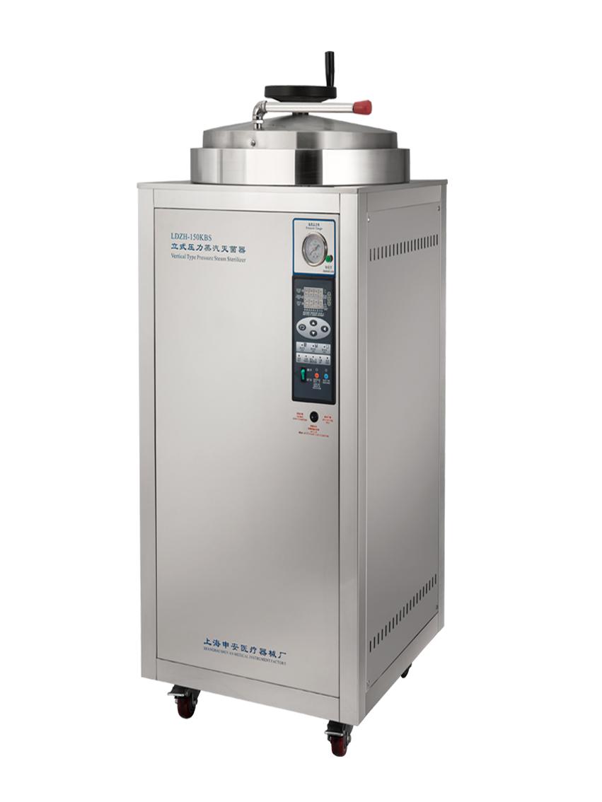 上海申安LDZH-200L立式压力蒸汽灭菌器