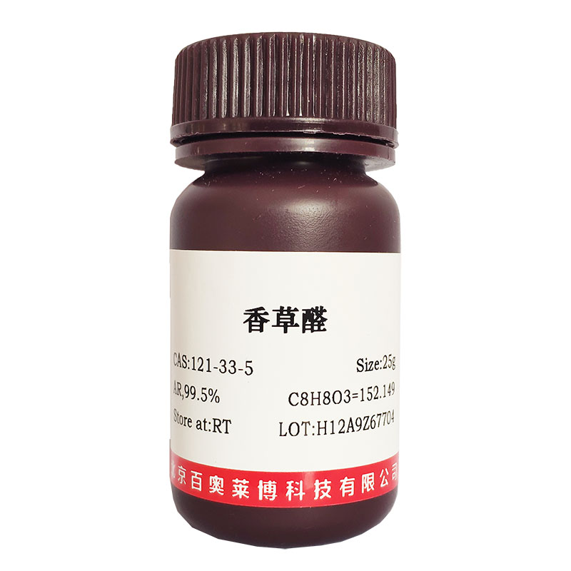 RNase抑制剂(小鼠源)(40U/μL)