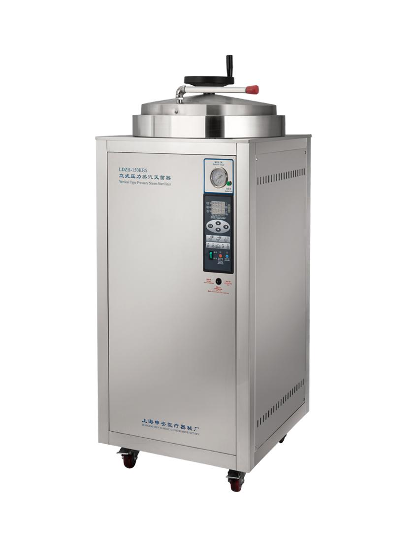 上海申安LDZH-100L立式压力蒸汽灭菌器