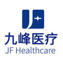 江西中科九峰智慧医疗科技有限公司