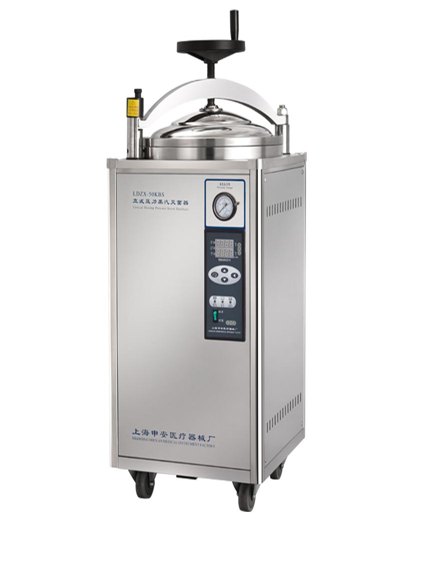 上海申安LDZX-75KBS立式高压蒸汽灭菌器