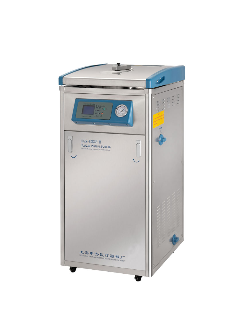 上海申安LDZM-60KCS-III立式压力蒸汽灭菌器