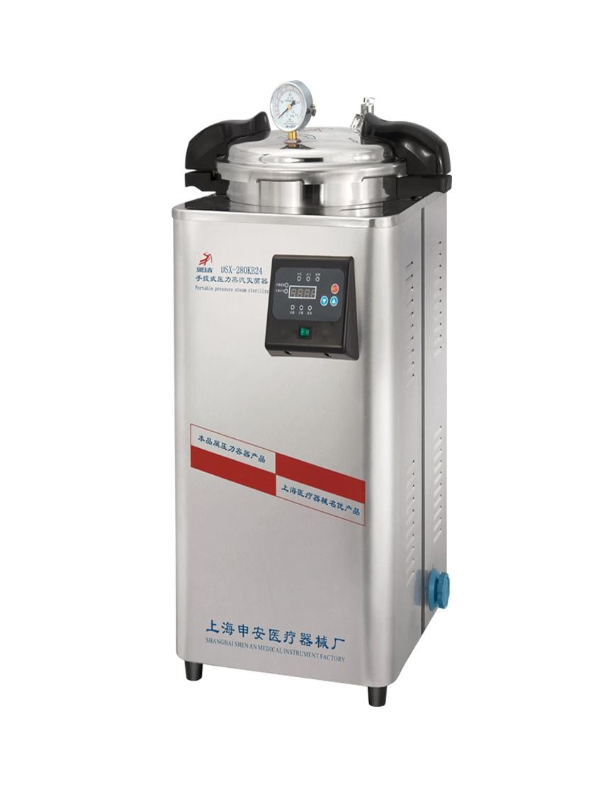 上海申安DSX-280KB30手提式压力蒸汽灭菌器