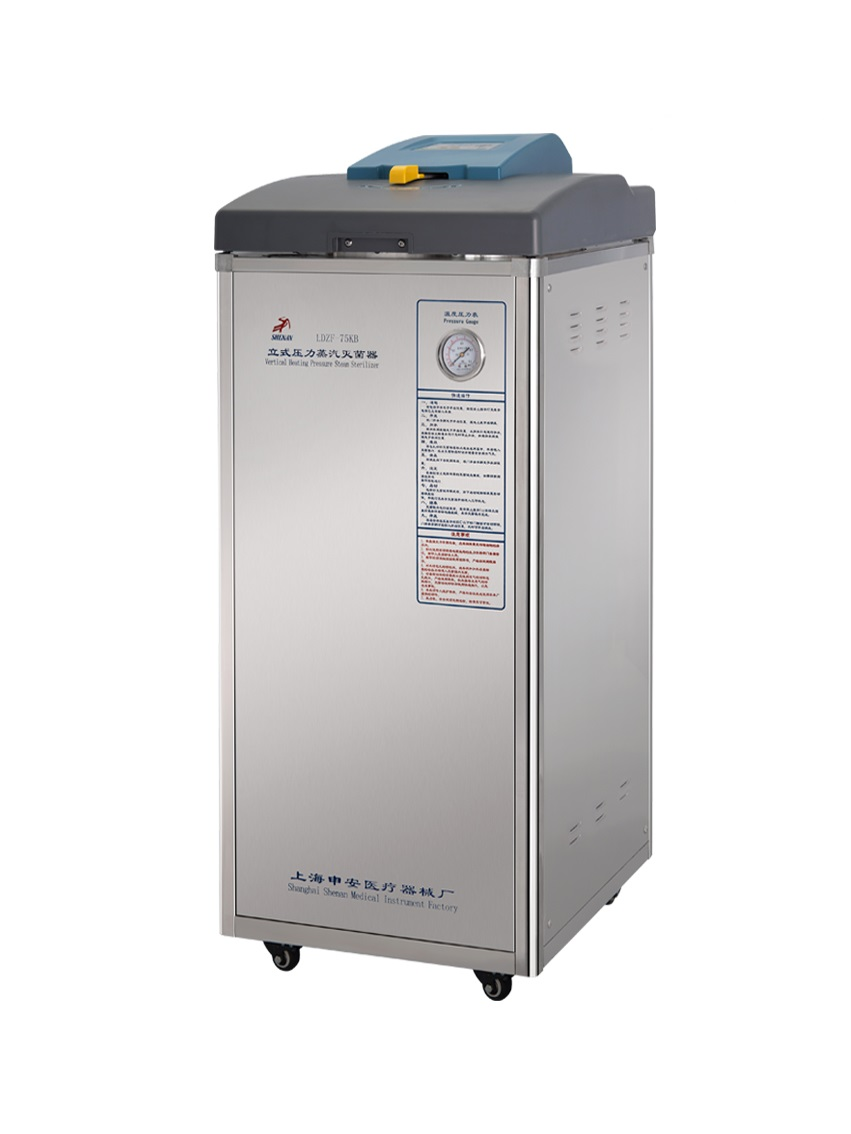 上海申安LDZF-50L-II立式高壓蒸汽滅菌器