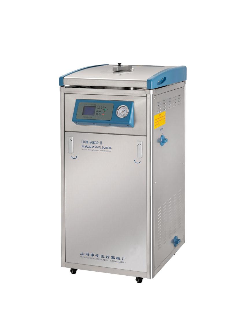 上海申安LDZM-80KCS-III立式压力蒸汽灭菌器