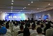 分会场通知-微创外科护理管理与技术新进展研讨班