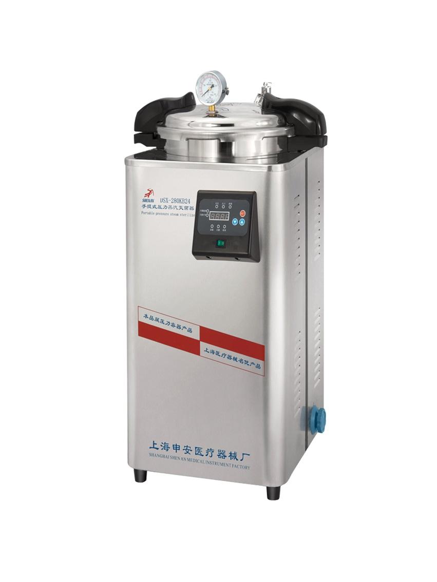 上海申安DSX-280KB24手提式压力蒸汽灭菌器