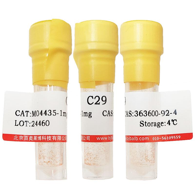 白三烯A4水解酶抑制剂(DG051)(929915-58-2)(99.65%)