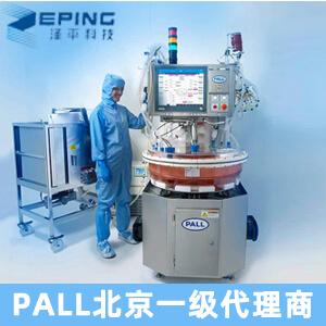 PALL iCELLis 500 生物反应器