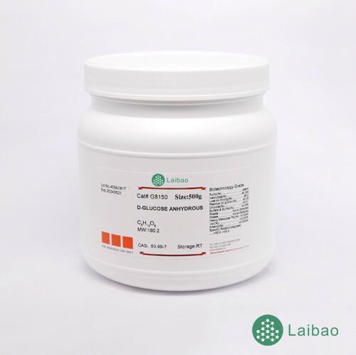 D-Glucose,anhydrous D-无水葡萄糖