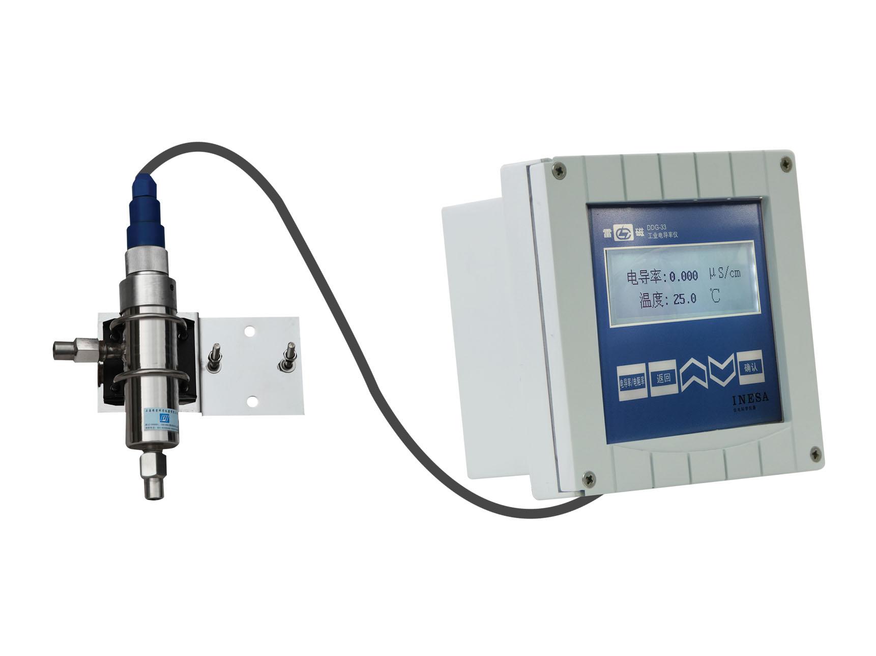 上海雷磁DDG-5205A工业电导率
