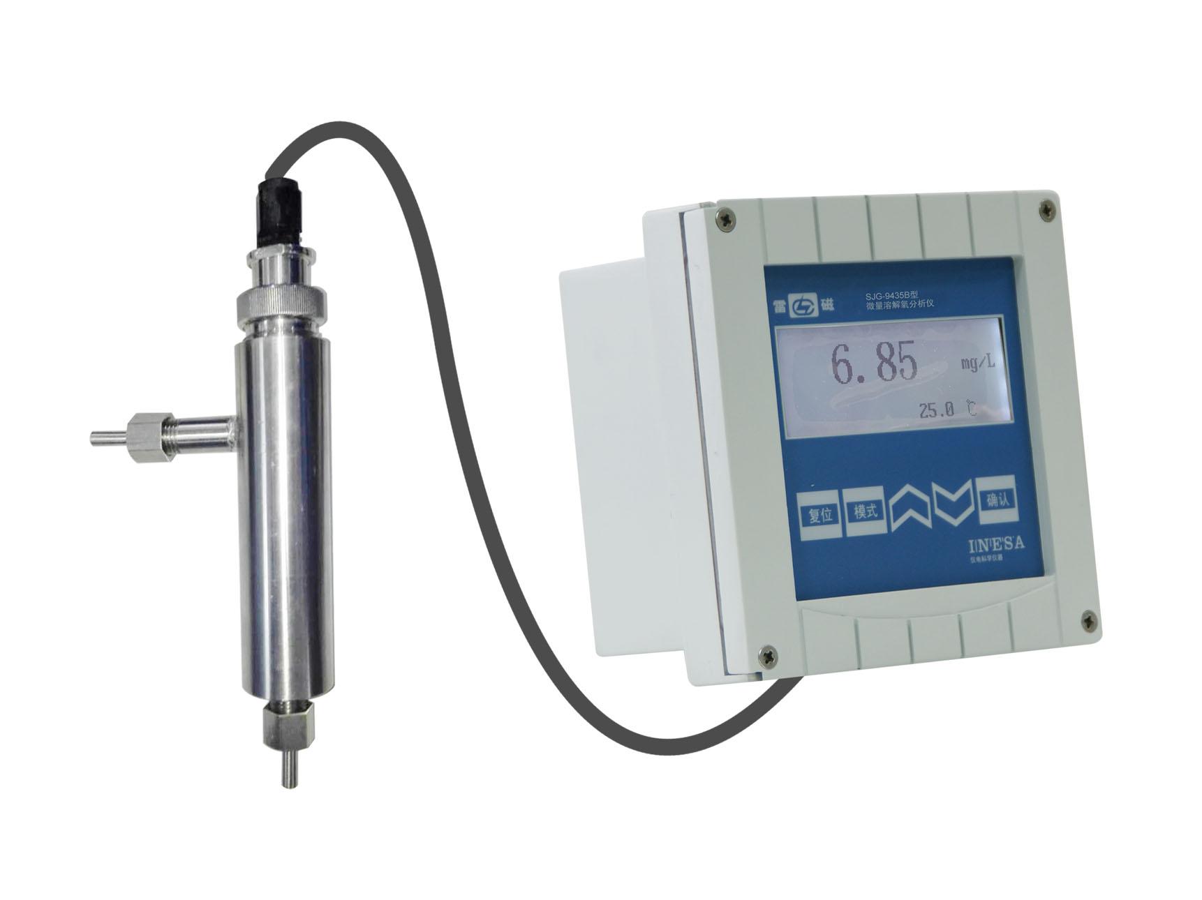 上海雷磁SJG-9435B微量溶解氧分析仪