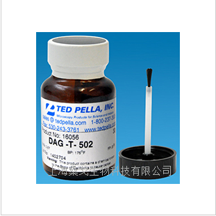 DAG-T-502碳胶