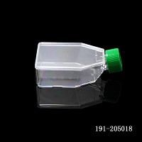 杂交瘤细胞培养瓶/悬浮培养