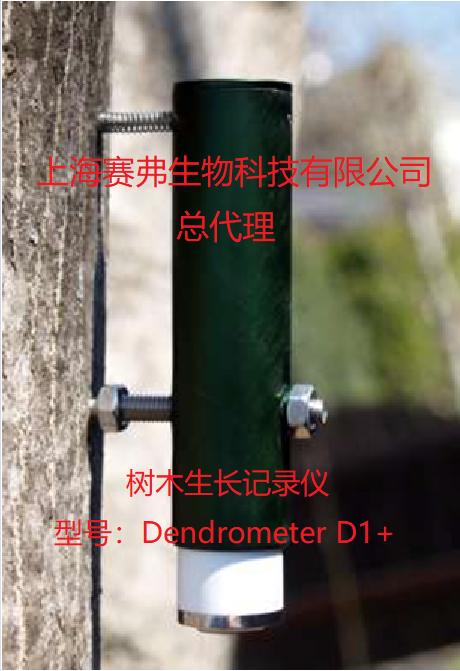 树木生长记录仪Dendrometer