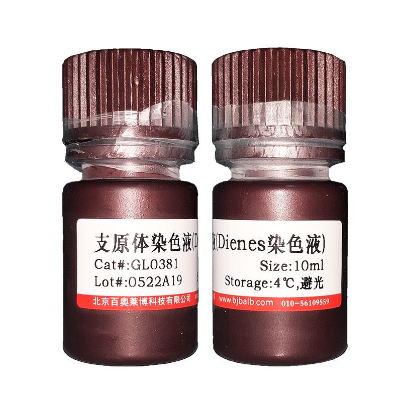 尿嘧啶-DNA糖基化酶(UDG酶)北京价格