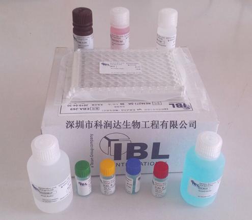 登革热IgM检测试剂盒