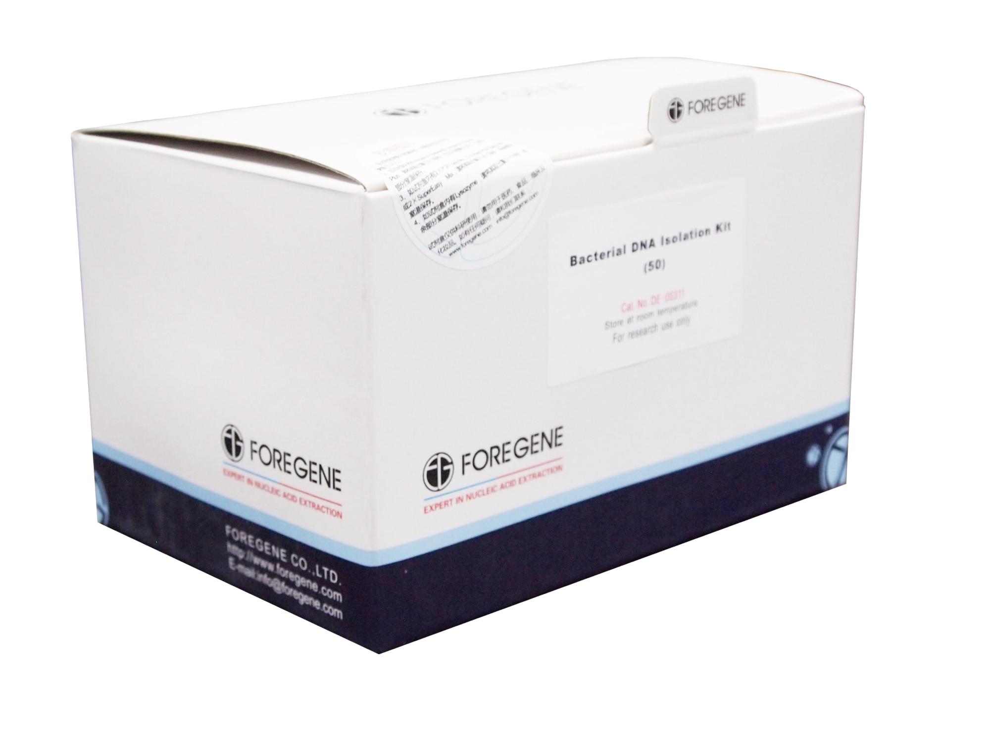 通用基因组DNA提取试剂盒Genomic DNA Isolation Kit