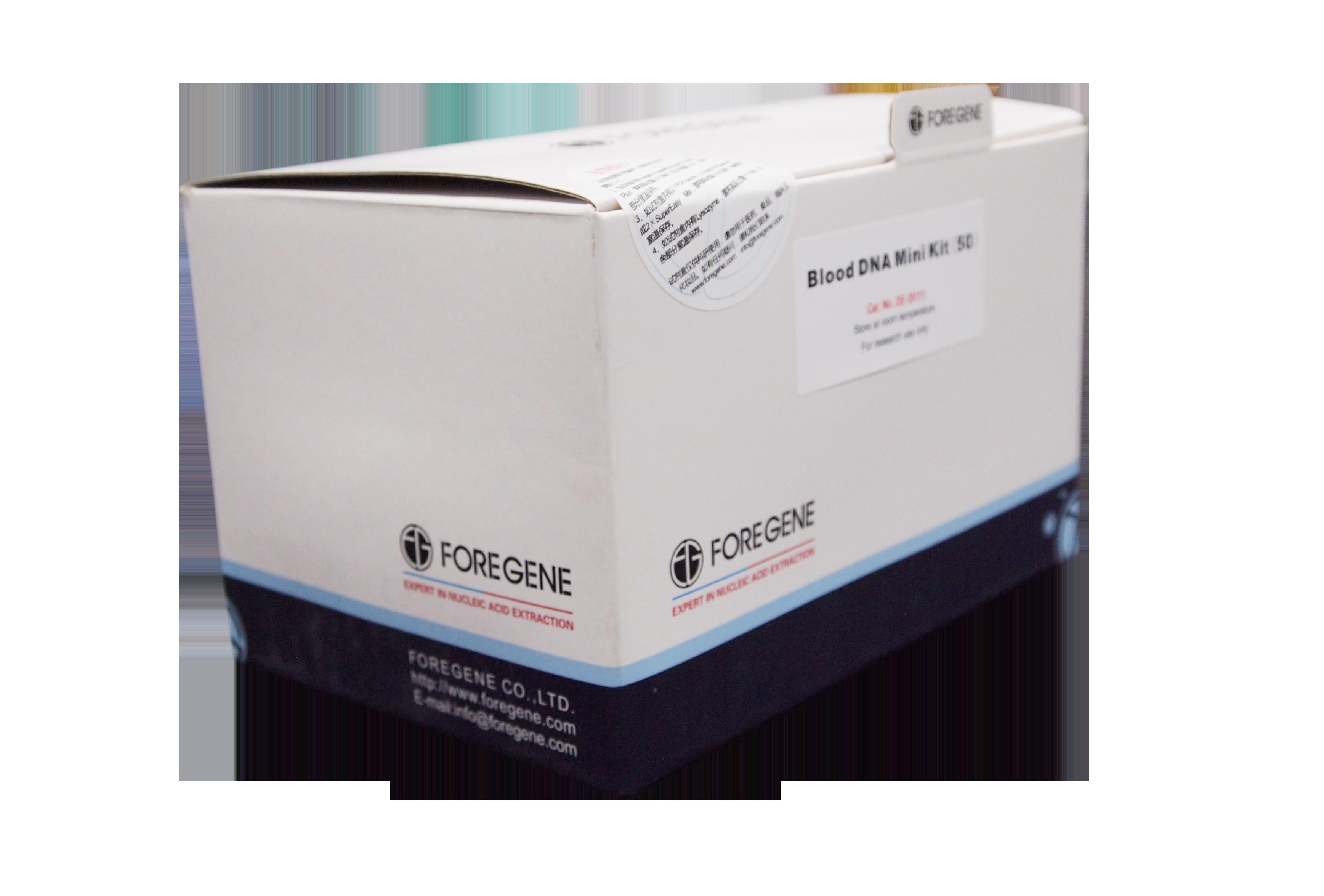 血液基因组DNA小量提取试剂盒(<1ml)Blood DNA Mini Kit