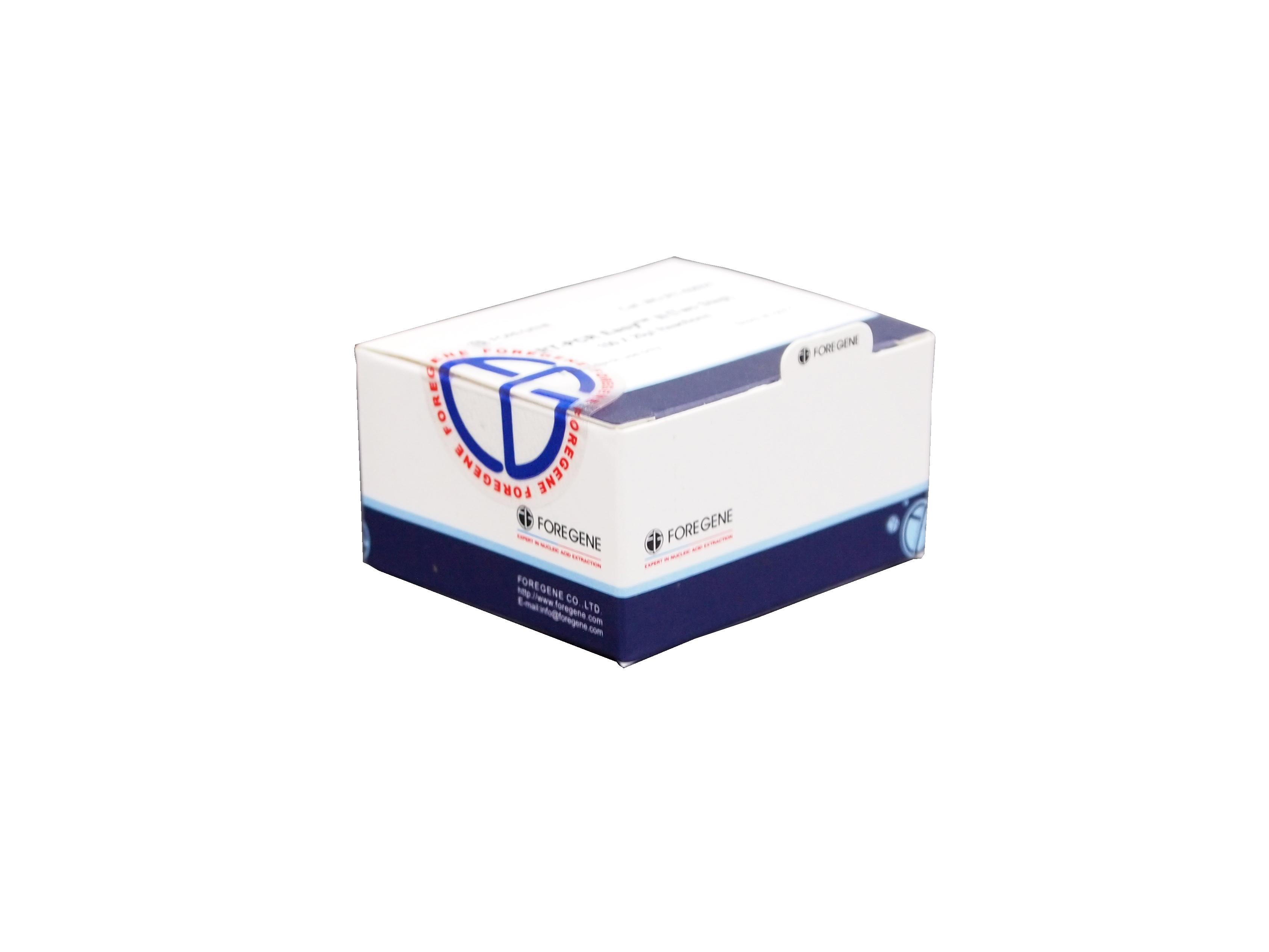 两步法RT-PCR试剂盒RT-PCR EasyTM II(Two Step)