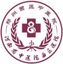 河南省现代医学研究院中医院