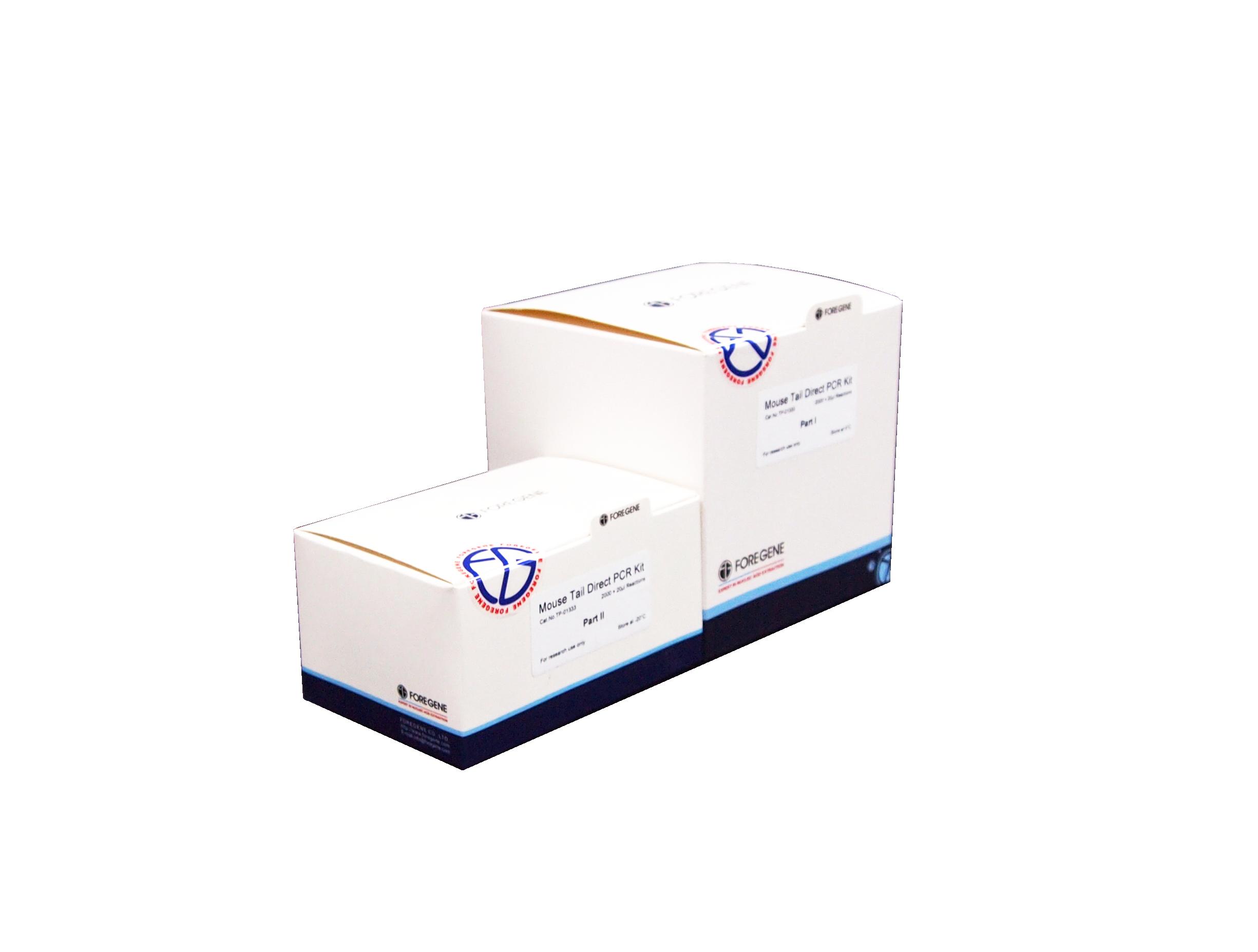 鼠尾直接PCR试剂盒(常温裂解)