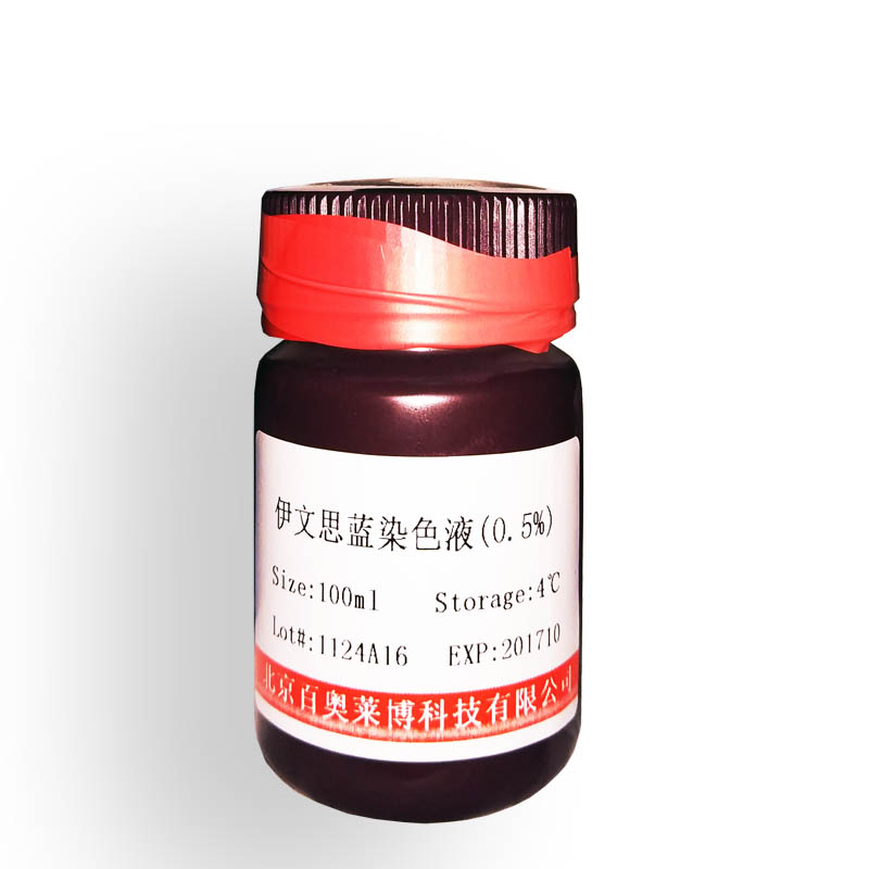 1M HEPES-KOH pH7.4北京品牌