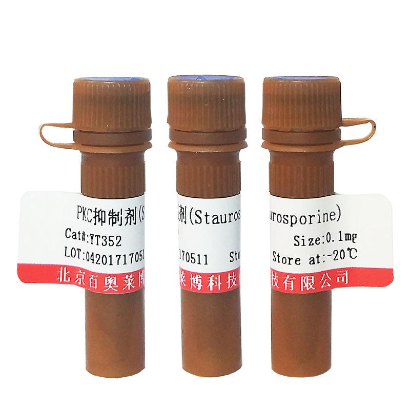 多聚右旋赖氨酸(27964-99-4)北京厂家