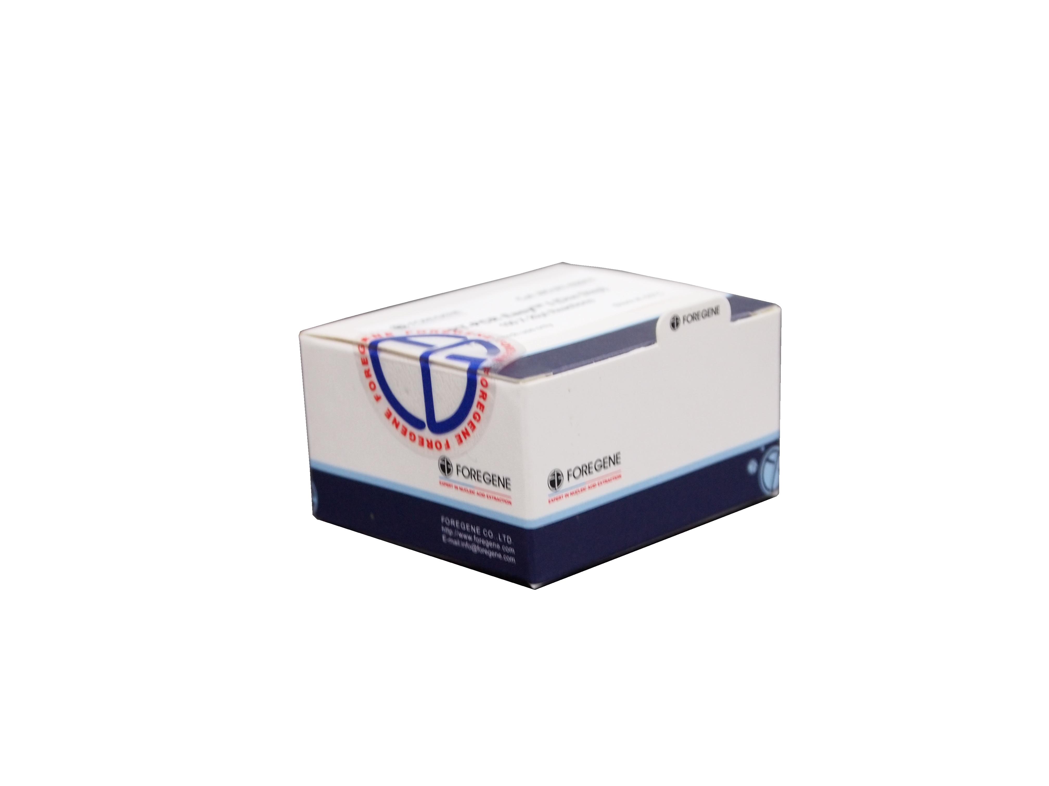 一步法RT-qPCR试剂盒