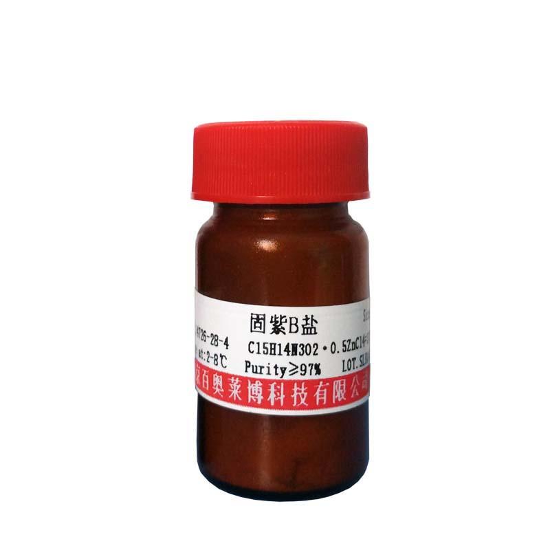 腺甙脱氨酶 来源于小牛脾(9026-93-1)(≥15 units/mg dry weight)