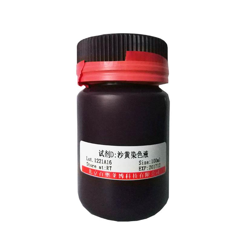 多聚赖氨酸溶液(1×PLL,0.1mg/ml)