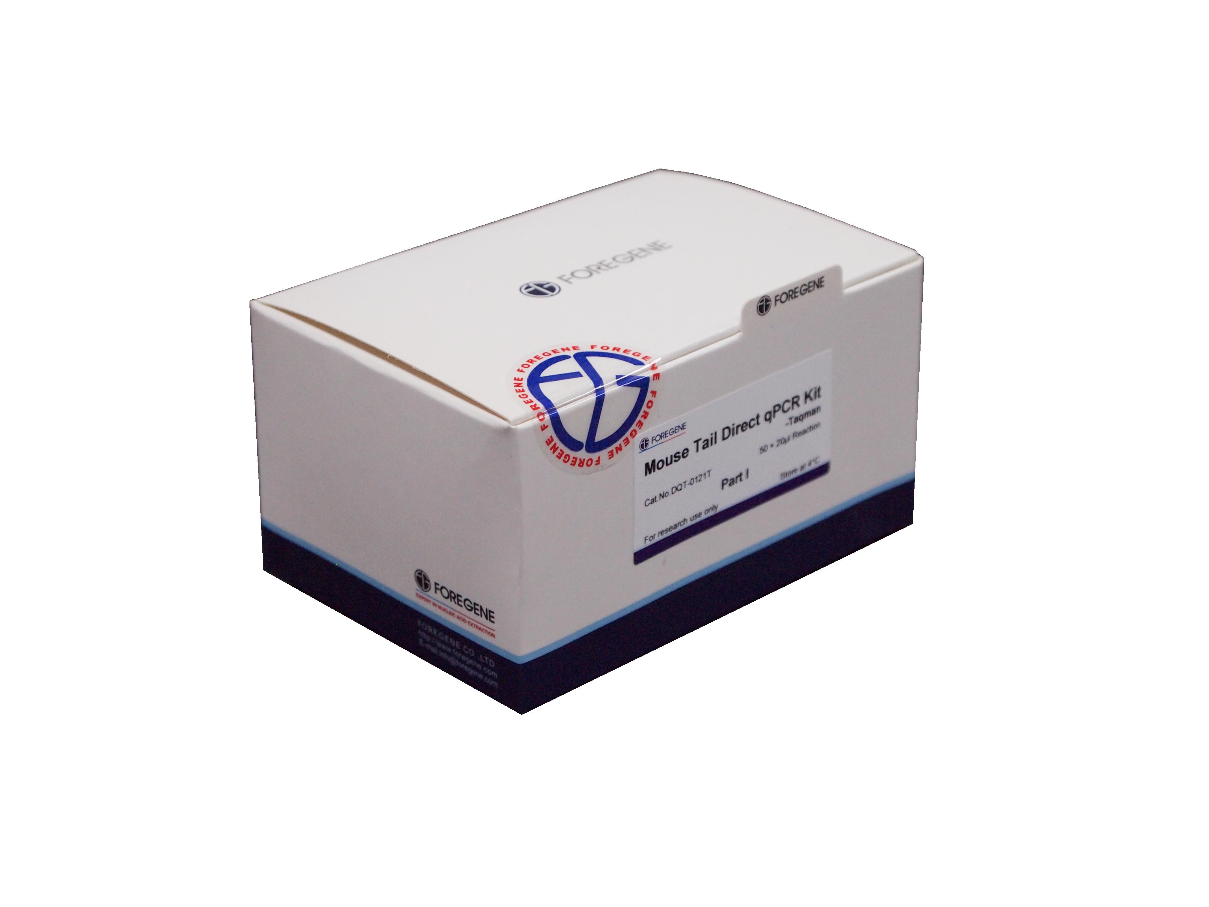 Taqman探针法鼠尾直接qPCR试剂盒