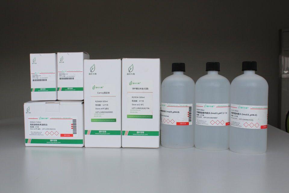 核酸检测试剂盒/核酸检测试剂盒