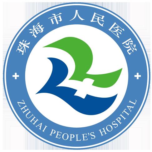 珠海市人民医院(暨南大学附属珠海医院)