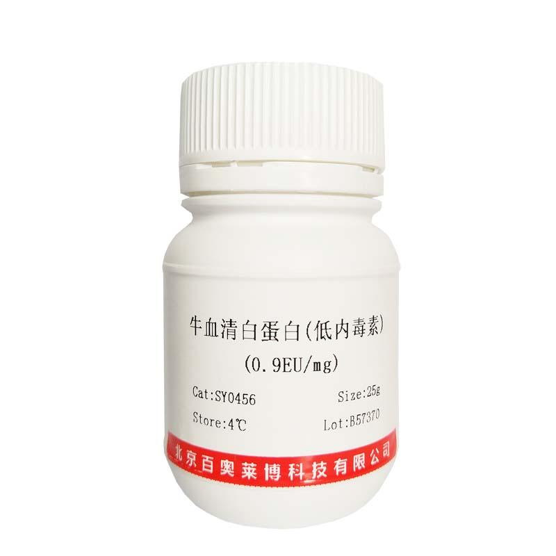 甲醛脱氢酶(9028-84-6)(≥1 U/mg solid)