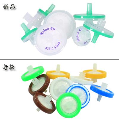 天津津腾Nylon66-13mm-ZTS 针筒式滤膜过滤器