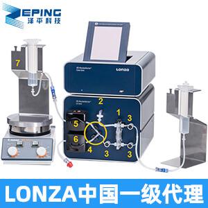 LONZA 4D-Nucleofector LV Unit