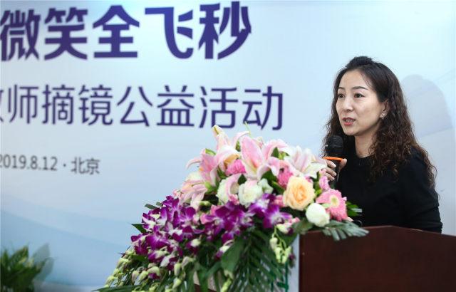 卡尔蔡司公司代表潘泽女士致辞.jpg